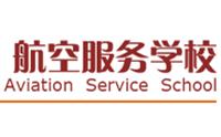 上海市航空服務學校logo