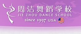上海周洁艺术专修学校logo