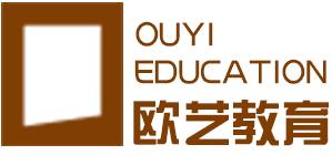 重慶渝中區歐藝職業學