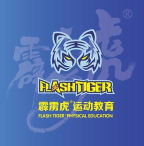霹靂虎青少兒運動教育學院logo