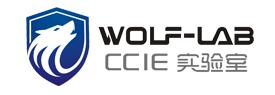 上海wolf-lab實驗室logo
