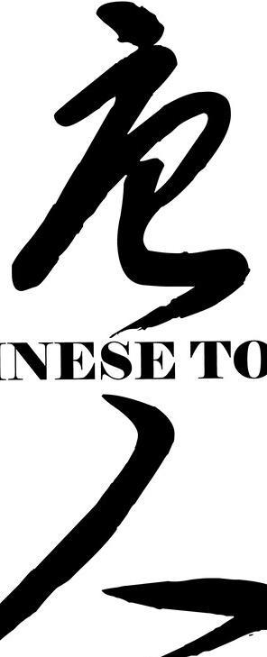 重慶恒峰舞蹈培訓有限公司