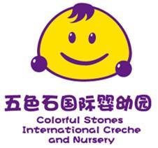 重慶五色石早教中心