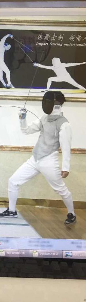 多維國際跆拳道擊劍