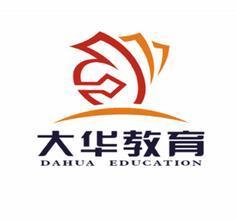 長春市大華教育