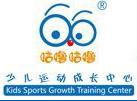 上海咕噜咕噜体育发展有限logo