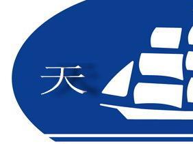 武汉天子教育咨询有限公司