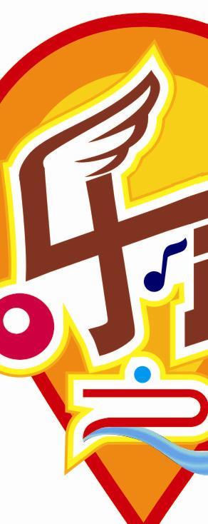 樂之聲現代音樂培訓