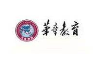 廣州華章教育logo