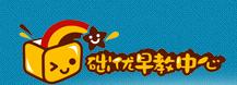 上海础优早教中心logo