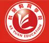 淄博科苑培訓學校