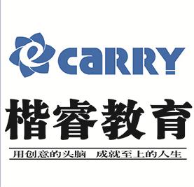 煙臺楷睿教育咨詢有限公司
