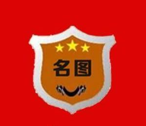 四川名圖教育