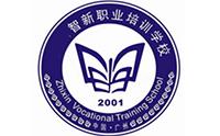 廣州智新職業培訓學校logo