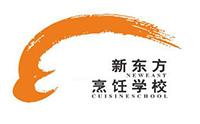 鄭州新東方烹飪學校