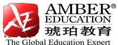 深圳琥珀教育