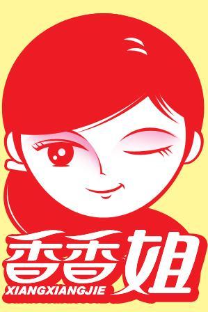 石家莊香香姐文化傳播中心
