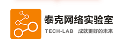 上海泰克網絡實驗室logo