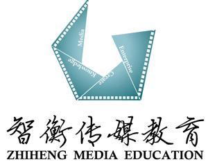 杭州智衡傳媒教育中心