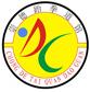 東莞市長安崇德跆拳道館