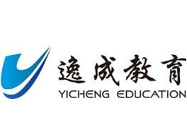 廣州逸成教育logo