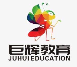 江蘇常州巨輝教育北大街校
