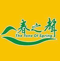 杭州春之聲藝術專修學校