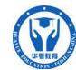 佛山華粵學校