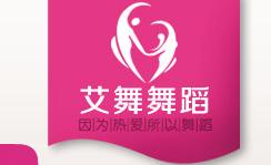 上海艾舞舞蹈工作室logo