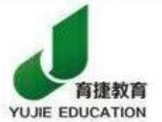 深圳育捷職業培訓學校