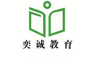 奕誠教育濟南分校logo