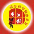 太原長江藝術培訓