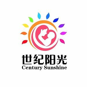 青島世紀陽光母嬰服務