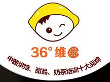 上海肴瑞餐飲培訓logo