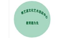 上海缘艺源文化艺术培训中logo