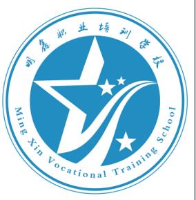 廣州明鑫職業培訓學校logo