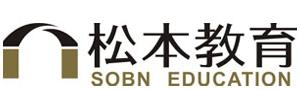上海松本语言进修学校logo
