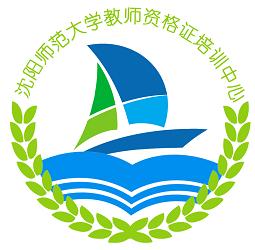 沈陽經貿培訓學校