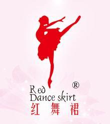 青島紅舞裙藝術培訓學校