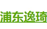 上海逸琦私房糕点培训logo