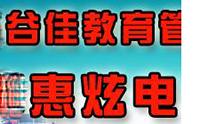 上海谷佳教育管理集团logo
