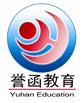 濰坊譽函技術培訓學校