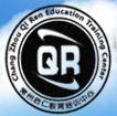 常州啟仁教育培訓中心