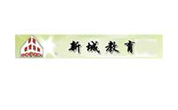 廣州新城教育logo