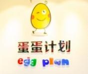 上海蛋蛋计划早教中心logo
