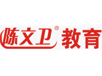 廣州陳文衛會計培訓logo