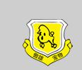 上海傲雄宠物美容师培训logo