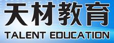 淄博天材教育
