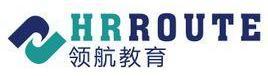 領航教育深圳分校
