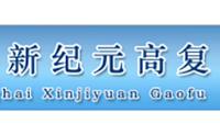 上海新纪元高复班logo